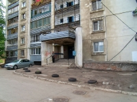 Samara, Osipenko st, house 2В. Apartment house