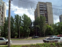 neighbour house: st. Osipenko, house 2Б. Apartment house