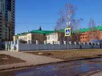 "Samara, child care center МУ дом ребенка ""Солнышко"", Osipenko st, house 128"