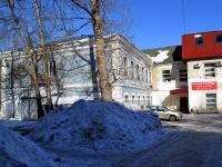 萨马拉市, Osipenko st, 房屋 10А. 写字楼