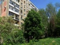 Samara, Osipenko st, house 20. Apartment house