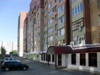 neighbour house: st. Osipenko, house 39. Apartment house
