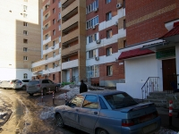 Самара, улица Осипенко, дом 41А. многоквартирный дом