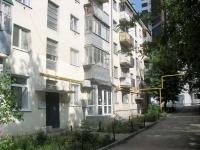 Samara, st Polevaya, house 65. Apartment house