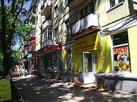 neighbour house: st. Polevaya, house 86. Apartment house with a store on the ground-floor