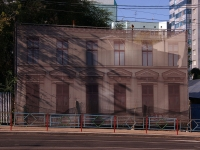 Samara, st Polevaya, house 49. vacant building