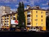 Samara, st Polevaya, house 54. Apartment house