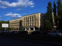 Samara, college ГОУ СПО Самарский медицинский колледж им. Н. Ляпиной, Polevaya st, house 80