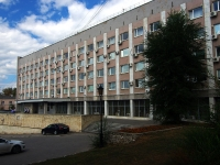 neighbour house: st. Polevaya, house 4. law-enforcement authorities Главное следственное управление ГУВД Самарской области