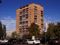 Samara, st Polevaya, house 50. Apartment house
