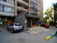 萨马拉市, Polevaya st, 房屋 50. 公寓楼
