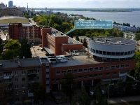 Samara, st Polevaya, house 5. office building