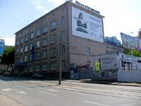 Samara, Polevaya st, house 43. office building
