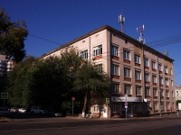 neighbour house: st. Polevaya, house 43. office building