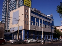 Samara, Polevaya st, house 47. office building