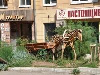 """Самара, улица Полевая. малая архитектурная форма """"Лошадь"""""""