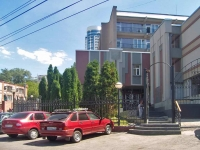 Samara, governing bodies ЦРКЦ, Главное управление Центробанка России, Volzhskiy avenue, house 3
