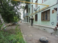 neighbour house: avenue. Volzhskiy, house 15. Apartment house