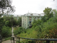 Samara, Volzhskiy avenue, house 15. Apartment house