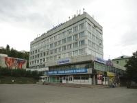 Самара, общественная организация Дом профсоюзов, Волжский проспект, дом 19