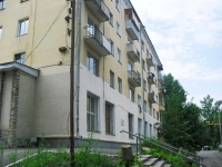neighbour house: avenue. Volzhskiy, house 33А. Apartment house