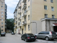 Samara, Volzhskiy avenue, house 33А. Apartment house