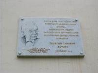 Самара, Волжский проспект, дом 33А. многоквартирный дом