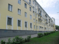 Samara, Volzhskiy avenue, house 33. Apartment house