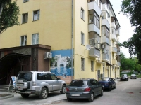 Samara, Volzhskiy avenue, house 35. Apartment house