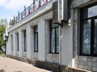 """萨马拉市, 餐厅 """"Мяснофф"""", Volzhskiy avenue, 房屋 36"""