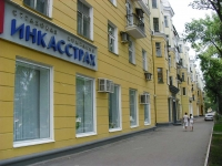 Samara, Volzhskiy avenue, house 37. Apartment house