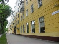 萨马拉市, Volzhskiy avenue, 房屋 37. 公寓楼