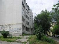 Samara, Volzhskiy avenue, house 39А. Apartment house