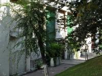 """Самара, ресторан """"Отдых"""", Волжский проспект, дом 40"""