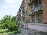 Samara, Volzhskiy avenue, house 43. Apartment house