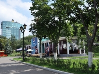 "neighbour house: avenue. Volzhskiy, house 44. cafe / pub ""Pit-stop"""
