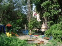 Самара, Волжский проспект, дом 45. многоквартирный дом