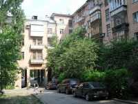 neighbour house: avenue. Volzhskiy, house 47. Apartment house