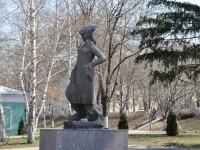 Samara, avenue Volzhskiy. sculpture