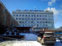 Samara, public organization Дом профсоюзов, Volzhskiy avenue, house 19
