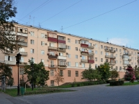 neighbour house: avenue. Volzhskiy, house 43. Apartment house