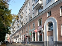 neighbour house: avenue. Volzhskiy, house 45. Apartment house
