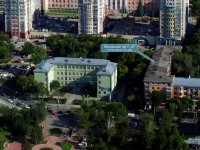 Samara, Volzhskiy avenue, house 47. Apartment house