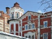 Самара, Волжский проспект, дом 2А. правоохранительные органы