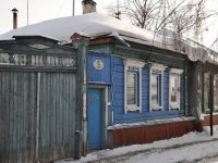 neighbour house: st. Samarskaya, house 5. Private house