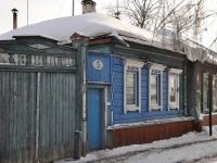 Samara, st Samarskaya, house 5. Private house