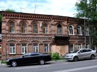neighbour house: st. Samarskaya, house 18. Apartment house