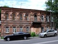 Samara, st Samarskaya, house 18. Apartment house