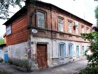 Samara, st Samarskaya, house 20. Apartment house