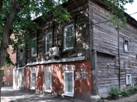 Самара, Самарская ул, дом 20